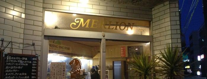シンガポール料理 マーライオン is one of 行きたい.