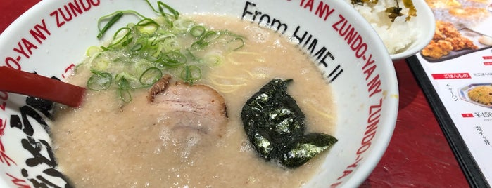 ラー麺ずんどう屋 京都三条店 is one of Lieux sauvegardés par Sandy.