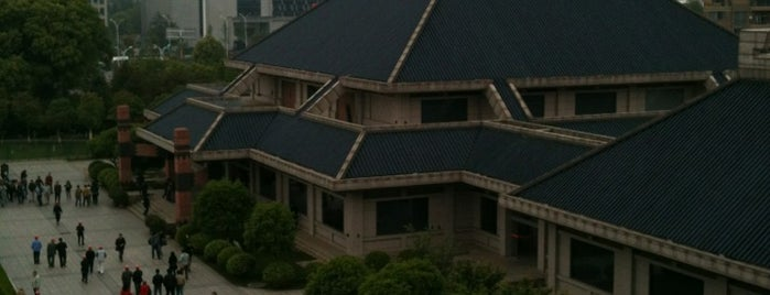 Hubei Provincial Museum is one of People, Places, and Things.