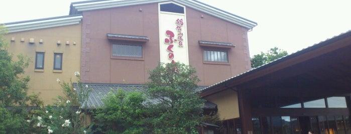 稲佐山温泉 ふくの湯 is one of Nagasaki.