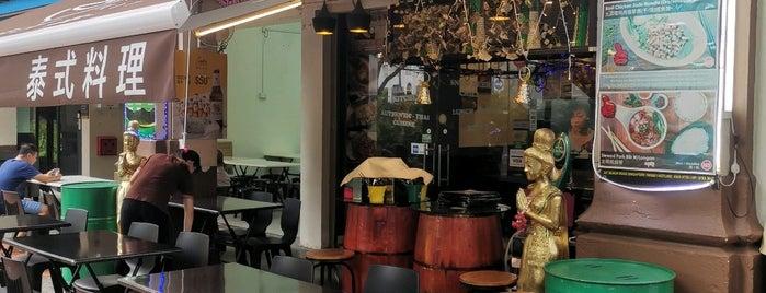 Thai-Thai Kitchen is one of สถานที่ที่ Roberto ถูกใจ.