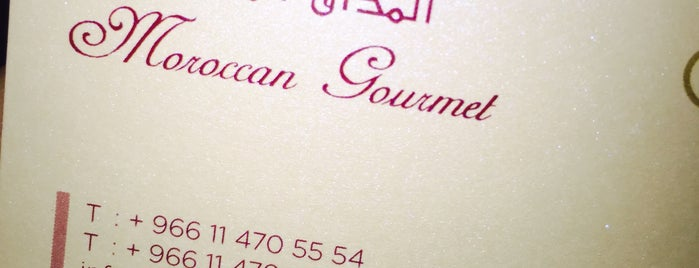 Tanjiah Restaurant is one of Saudi Arabia - Riyadh.