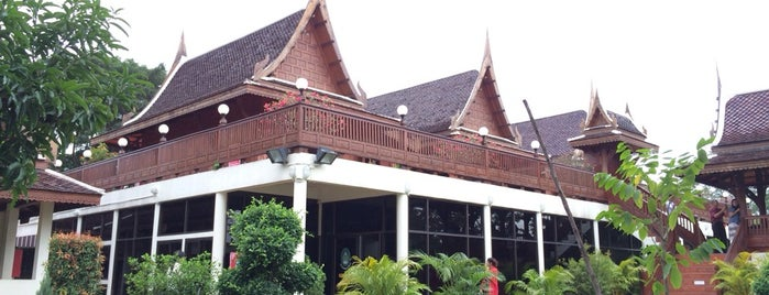 Ayutthaya Historical Study Center is one of Trips / Thailand.