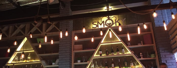 S bar | Smoky | Mzh is one of Orte, die Andrey gefallen.