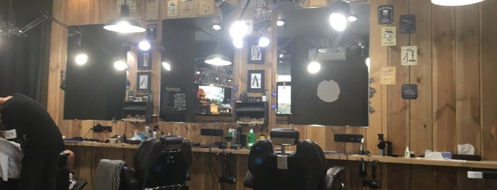 BAR.T Barbershop в Киеве is one of B.
