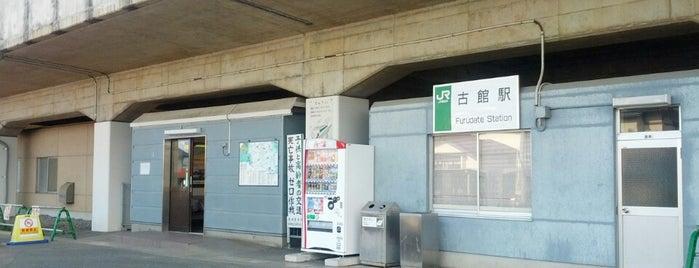 古館駅 is one of JR 키타토호쿠지방역 (JR 北東北地方の駅).