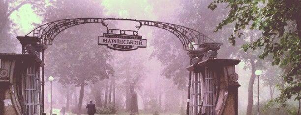 Маріїнський парк / Mariinsky Park is one of Kyiv.