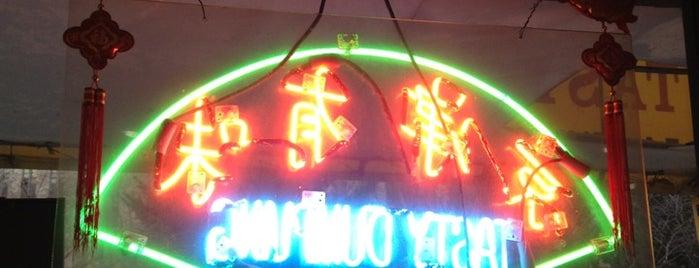 Tasty Dumpling is one of Restaurants I've been to.