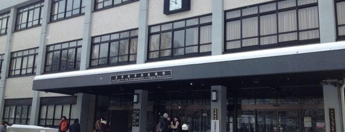北海道大学 高等教育推進機構 is one of Lieux qui ont plu à 重田.