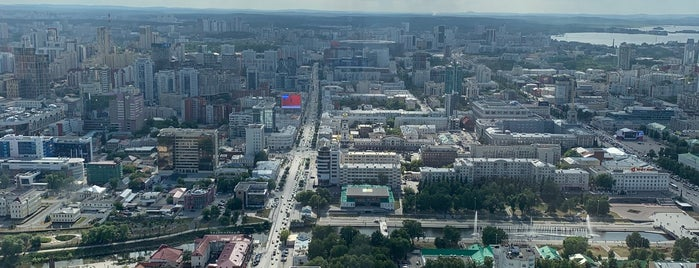 Panorama A.S.P is one of путешествия.