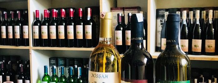 Mahzen Şarap Evi is one of Best Wine Bars in Turkey.