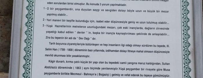 Hz. Yuşa Türbesi is one of Tempat yang Disukai GÜLTEN.