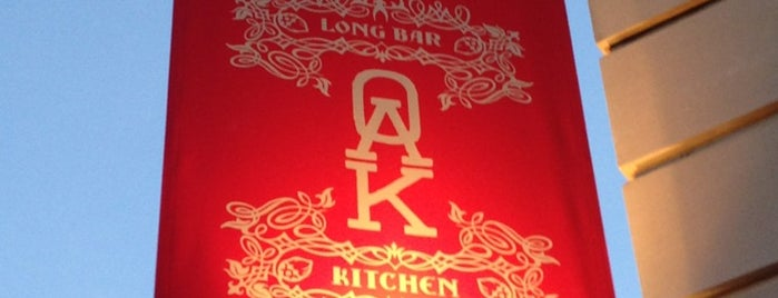 OAK Long Bar + Kitchen is one of Boston - High End.
