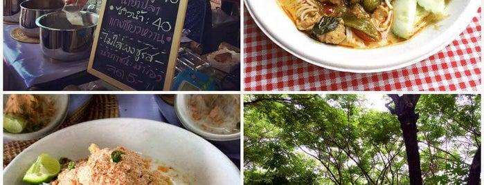 ขนมจีนรสมือแม่ is one of เชียงใหม่_5_noodle.