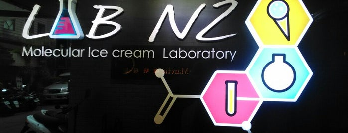 Lab N2 分子冰淇淋實驗室 is one of Teriさんのお気に入りスポット.