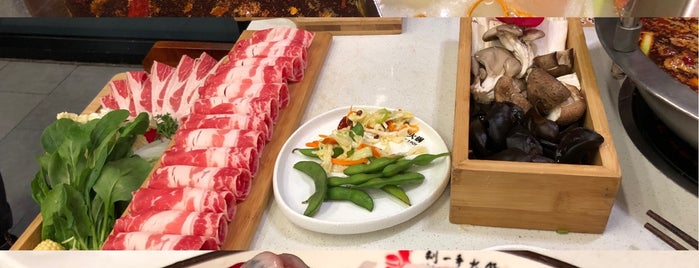 Liuyishou Hotpot 劉一手火鍋 is one of Queens - East + South To Do's.