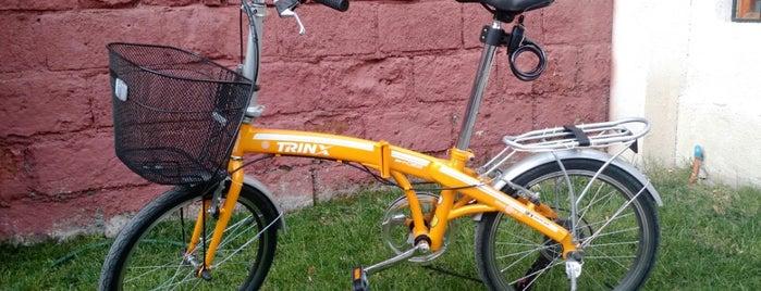 Bicicletas Trinx is one of Luis: сохраненные места.