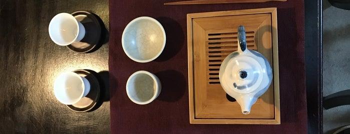 青田茶館 is one of TODO in Taipei.