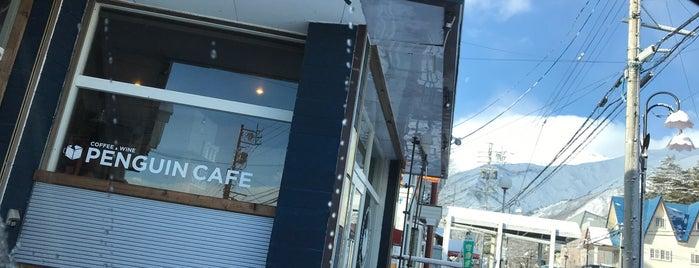 Penguin Cafe is one of Lieux qui ont plu à Chris.