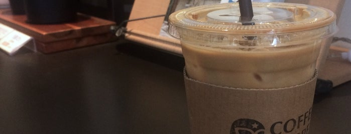 COFFEE LIBRE is one of Good for your Seoul.