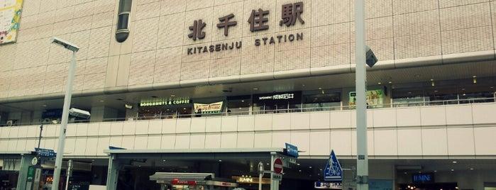 Tobu Kita-senju Station (TS09) is one of Orte, die jun200 gefallen.