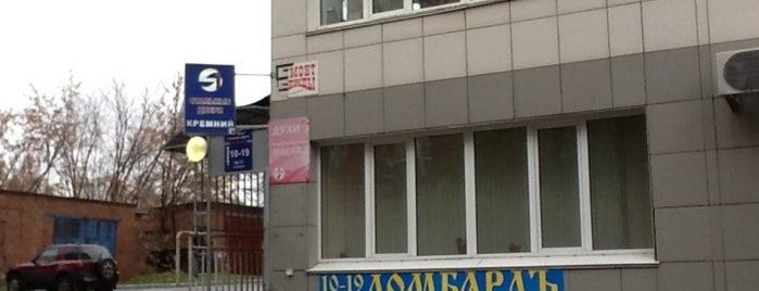 фабрика дверей Кремний is one of Для бэйджей.