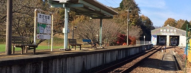 Takachiho Station is one of Posti che sono piaciuti a Hide.