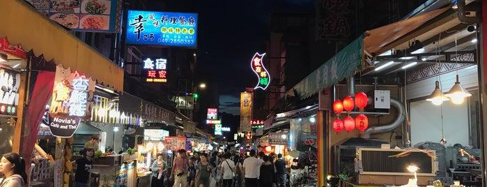 伊達邵部落 Ita Thao Village is one of Things to do - Nantou, Taiwan.