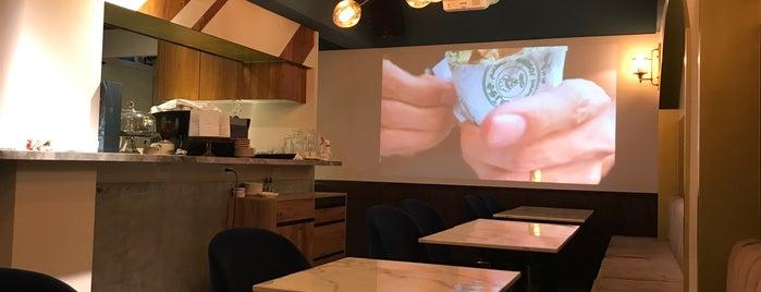 腦內啡 Endorphin Kafe is one of Taipei 2.