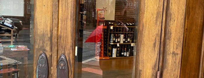 Liberty Wine & Deli is one of สถานที่ที่ David ถูกใจ.