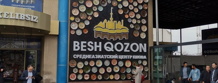 Среднеазиатский Центр Плова | O'rto Osiyo Osh Markazi is one of สถานที่ที่ Dmitry ถูกใจ.