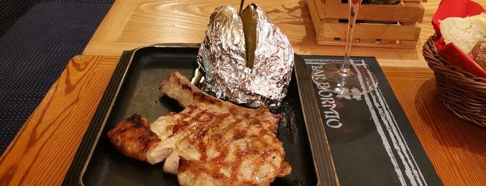 The Steak House is one of สถานที่ที่ Dmitry ถูกใจ.