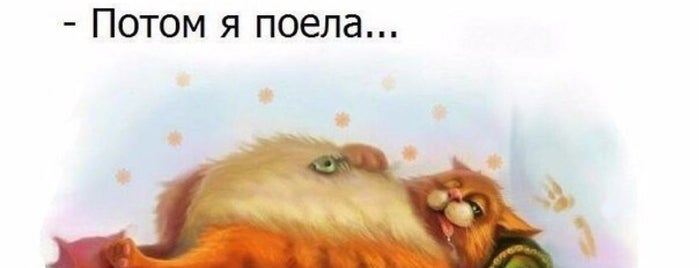 Ударников 15/1 is one of Леночка 님이 좋아한 장소.