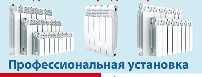 Водяной Магазин - Рыбинск. Отопление, водопровод, канализация, сантехника. is one of Водяной: сохраненные места.