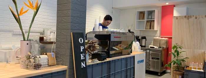 Story Espresso is one of To-do - Restaurants & Bars.