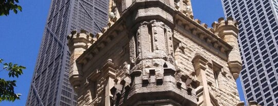 Chicago Water Tower is one of US Landmarks.