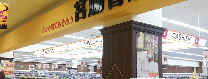 宮脇書店 ガーデンモール木津川店 is one of Lugares favoritos de Shigeo.