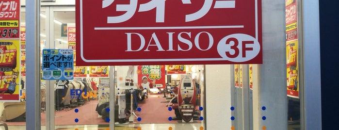 ダイソー エディオンおしくま店 is one of Lieux qui ont plu à Shigeo.