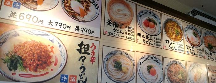 丸亀製麺 天理店 is one of Tenri / Nara.