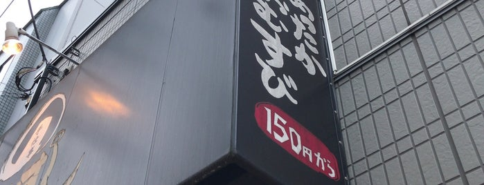 おむす人 is one of Locais salvos de Hide.