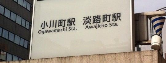 小川町駅 (S07) is one of mkymmtさんの保存済みスポット.