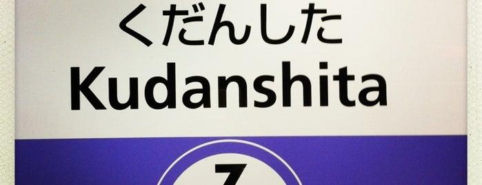 Hanzomon Line Kudanshita Station (Z06) is one of Tokyo・Kanda・Kudanshita.