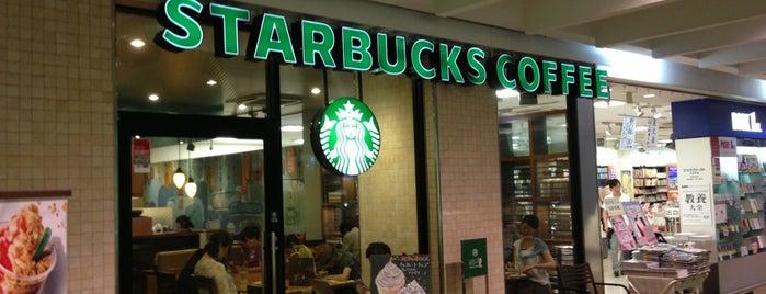Starbucks Coffee 東京急行大井町駅店 is one of Starbucks Coffee 東京23区内.