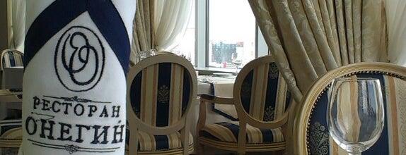 Ресторан «Онегин» is one of Tempat yang Disimpan Ivan Veymer.