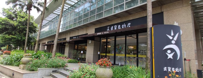 Wu Pao Chun Bakery is one of Taiwan!.