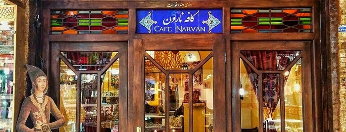 Cafe Narvan | کافه نارون is one of Locais salvos de Nora.