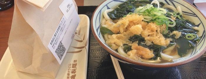 丸亀製麺 is one of Masahiroさんのお気に入りスポット.
