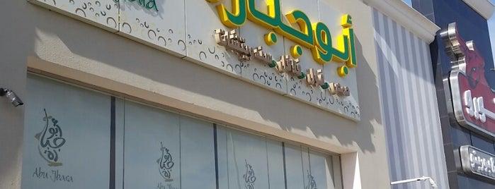 Abu Jbara is one of Riyadh.