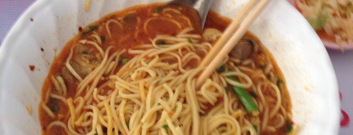 ข้าวซอยอาลี is one of เชียงใหม่_5_noodle.