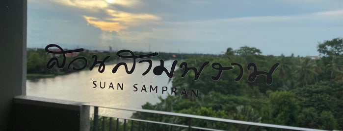 Sampran Riverside is one of Kelly : понравившиеся места.